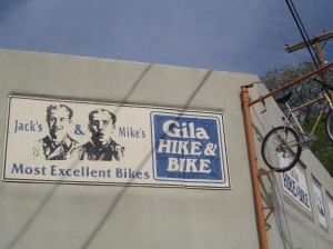 Gila Bike and Hike Shop